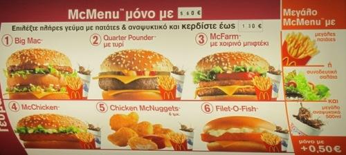 mcdonalds corfu menu