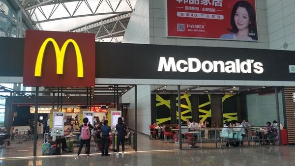 mcdonalds guangzhou china
