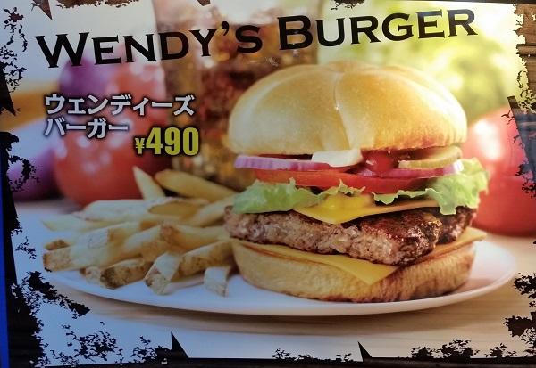 wendys tokyo menu
