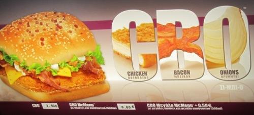 corfu mcdonalds menu