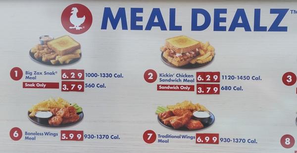 zaxbys menu