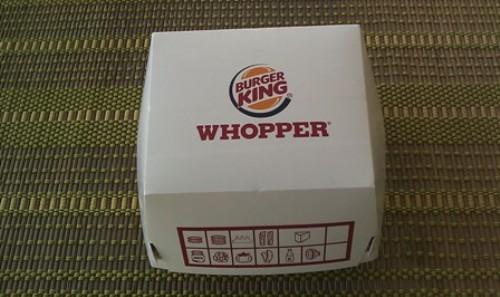 bk-whopper-box