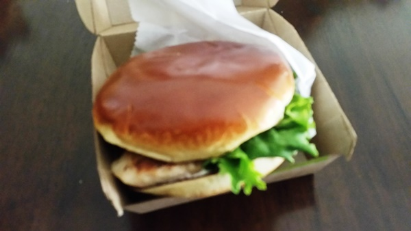 mcdonalds artisan chicken sandwich